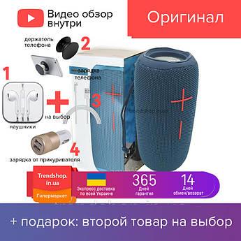 10 W Портативна Bluetooth колонка Hopestar P20 бездротова блютуз колонка c підсвічуванням 10 Вт
