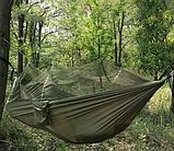Гамак туристичний з москітною сіткою 270х140 см   Гамак садовий антимоскітна сітка складаний, фото 2