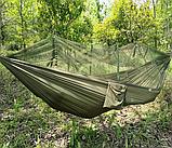 Гамак туристичний з москітною сіткою 270х140 см   Гамак садовий антимоскітна сітка складаний, фото 5