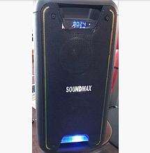 Мобильная колонка SoundMax SM500 5х2 дюйма 2 микрофона 2000Вт   Портативная акустика с подсветкой автономная