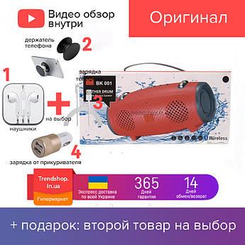 15 W Портативна Bluetooth колонка BK001 бездротова блютуз колонка, різні кольори 15 Вт