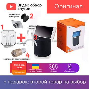 5 W Портативна Bluetooth колонка HF-Q3 бездротова акумуляторна блютуз колонка з підставкою 5 Вт