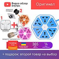 Сетевой фильтр-удлинитель 220V 4 розетки + 4 USB мультирозетка, переноска, разные цвета