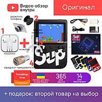 Игровая приставка портативная GAME BOX SUP 400 в 1, ретро консоль, SEGA, Dendy, 8 бит