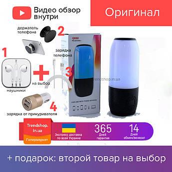 5W Портативна Bluetooth колонка Pulsation 3 Q690 бездротова акумуляторна блютуз колонка, MP3 плеєр 5 Вт