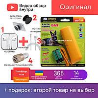 Ультразвуковой отпугиватель собак 2Life AD-100 n-91 портативный электронный отпугиватель с фонариком