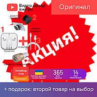АКЦИЯ! Любые 2 товара из списка по цене 69 грн за оба!