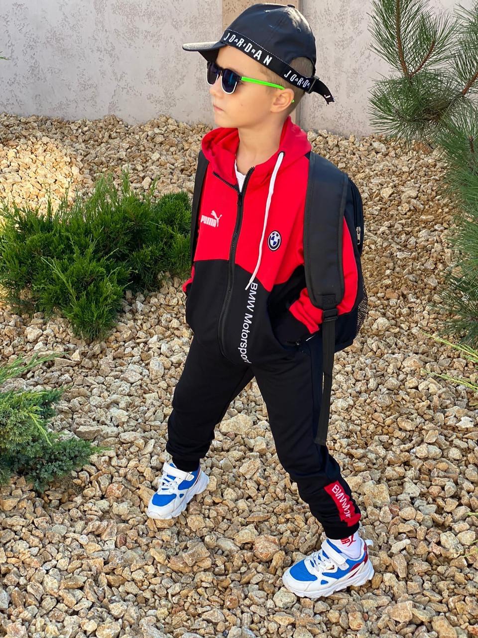 Детский костюм, турецкая двунить, р-р 128-134;140-146;152-158 (красный)