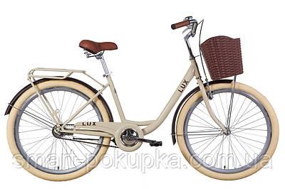 """Велосипед 26"""" Dorozhnik LUX 2021 (бежевий)"""