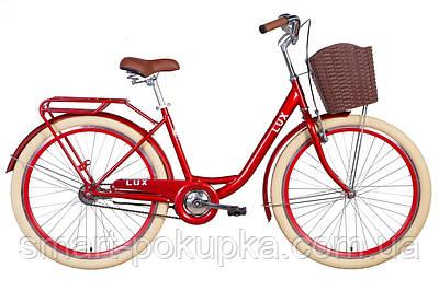 """Велосипед 26"""" Dorozhnik LUX 2021 (рубіновий)"""