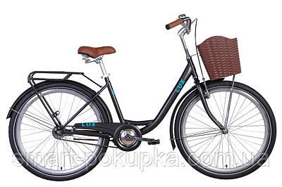 """Велосипед 26"""" Dorozhnik LUX 2021 (чорний з синім (м))"""