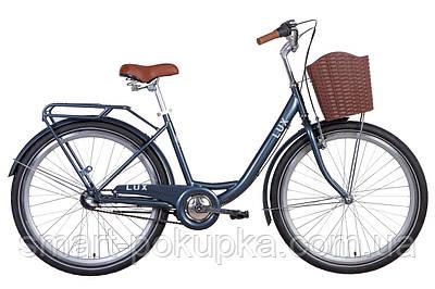 """Велосипед 26"""" Dorozhnik LUX планет. 2021 (синій)"""