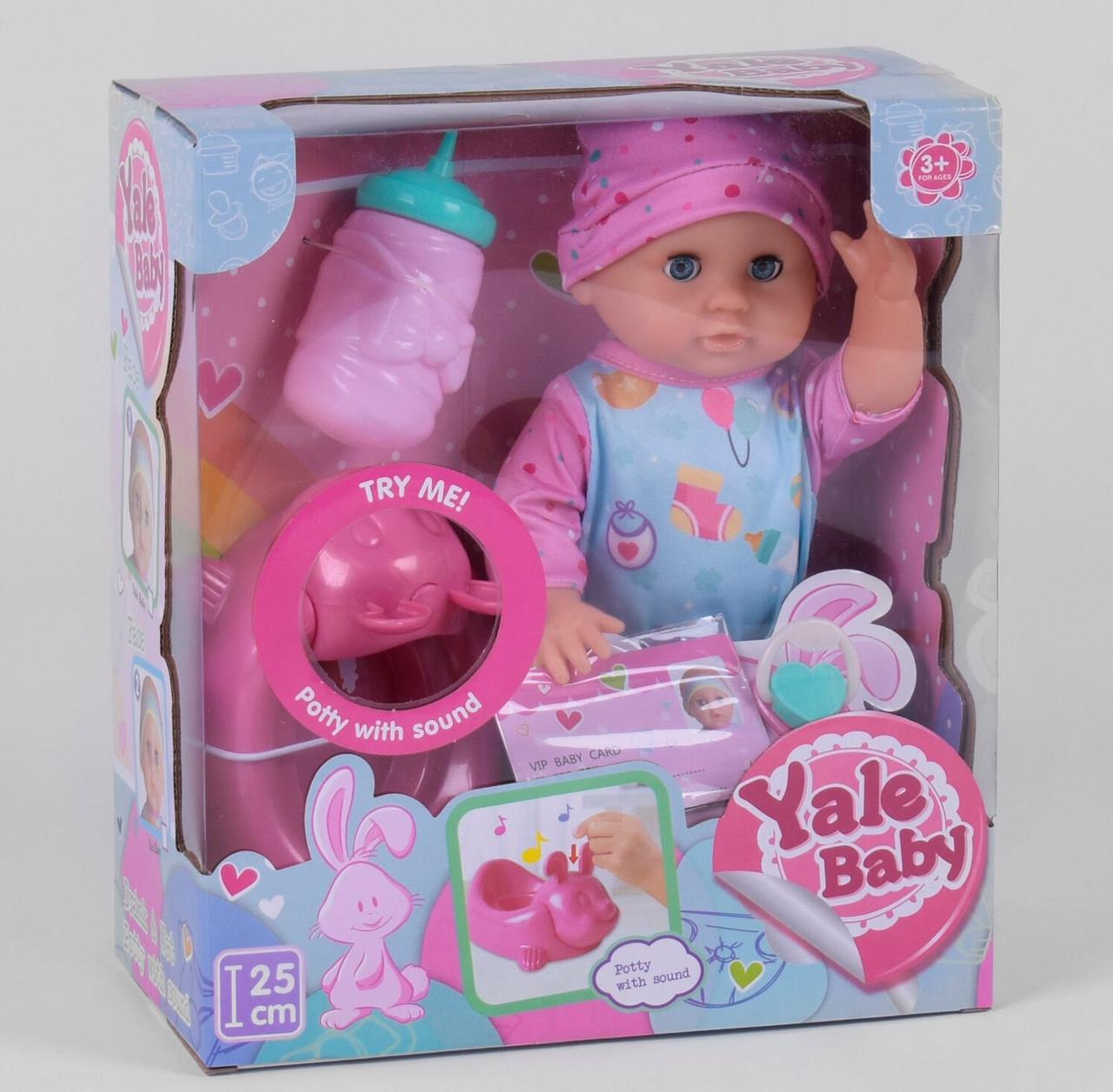 Пупс функціональний, лялька в коробці з аксесуарами по догляду YL 1918 B їсть, ходить в туалет (висота 25 см)