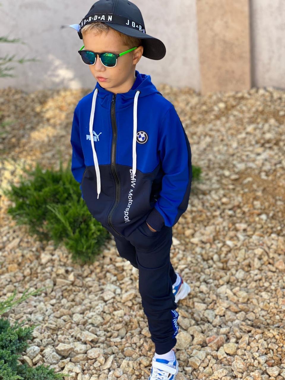 Дитячий костюм, турецька двунить, р-р 128-134;140-146;152-158 (синій)