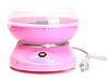 Апарат для цукрової вати маленький Candy Maker., фото 2