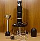 Занурювальний блендер Royals Berg 4 в 1 RB-3703 800Вт  Ручний кухонний міксер екстрактор подрібнювач, фото 8