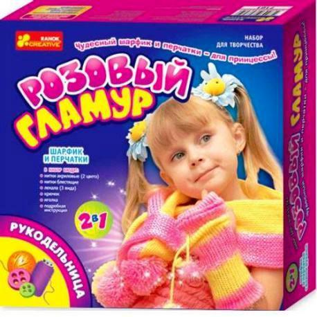 Шарфик и перчатки Розовый гламур Ranok-Creative