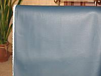 Обивочный материал ( Дерматин  синий)