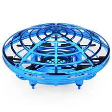 Квадрокоптер Ufo УС8886 Синій Розмір: 11,5 х 11,5 х 5,8 см