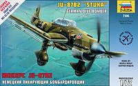 Ju-87В2 STUKA Звезда 1/72