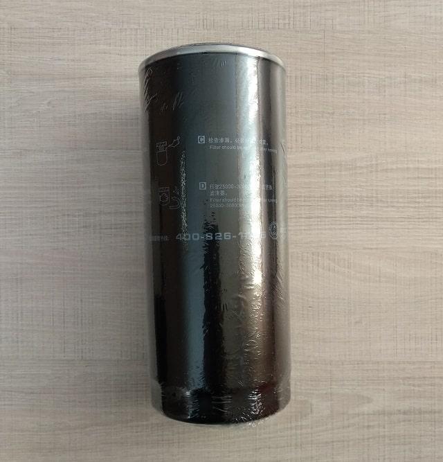 Фильтр масляный БАЗ-А148