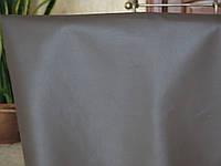 Обивочный материал ( Дерматин коричневый  матовый )