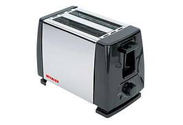 Тостер Vitalex VT-5006 мощный энергосберегающий бытовой на 2 отделения автоматическое отключение