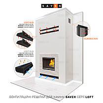 Вентиляційна решітка для каміна SAVEN Loft 60х800 графітова, фото 2