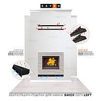 Вентиляційна решітка для каміна SAVEN Loft 60х800 графітова, фото 3