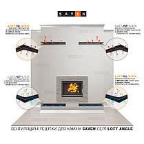 Вентиляційна решітка для каміна кутова ліва SAVEN Loft Angle 60х400х600 кремова, фото 3