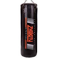 Мешок боксерский Цилиндр с кольцом и цепью ZHENGTU BO-2336-100 высота 100см, фото 1