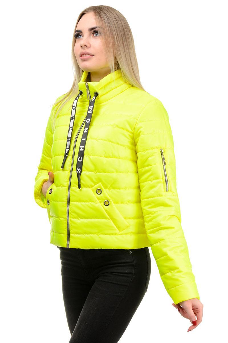 Демісезонна куртка «Ілва», р-ри 42-48, №238 лимон