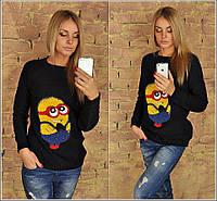 Модный молодежный свитер  вязка  турция