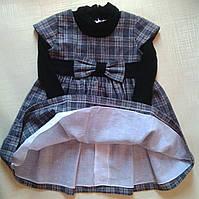 Платье детское - черный гольфик и серый сарафан.