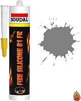 Герметик огнестойкий силиконовый 310мл /серый/ SOUDAL