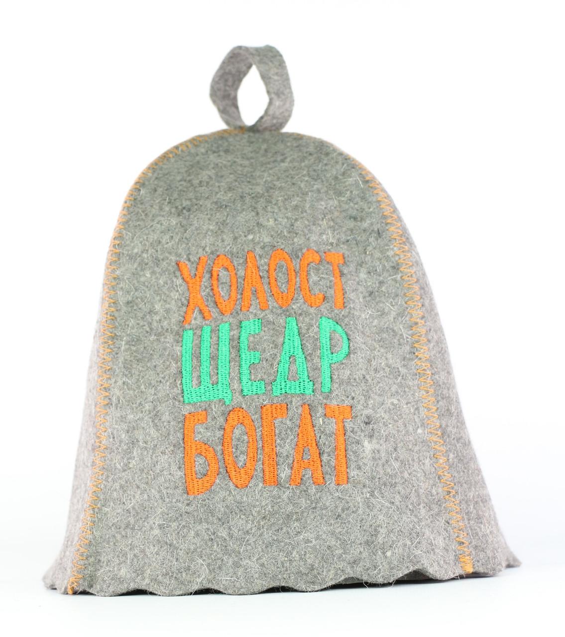 Шапка для сауни з вишивкою ' Неодружений, щедрий, багатий ', сіра повсть, Saunapro