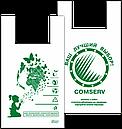 Пакети Екологія
