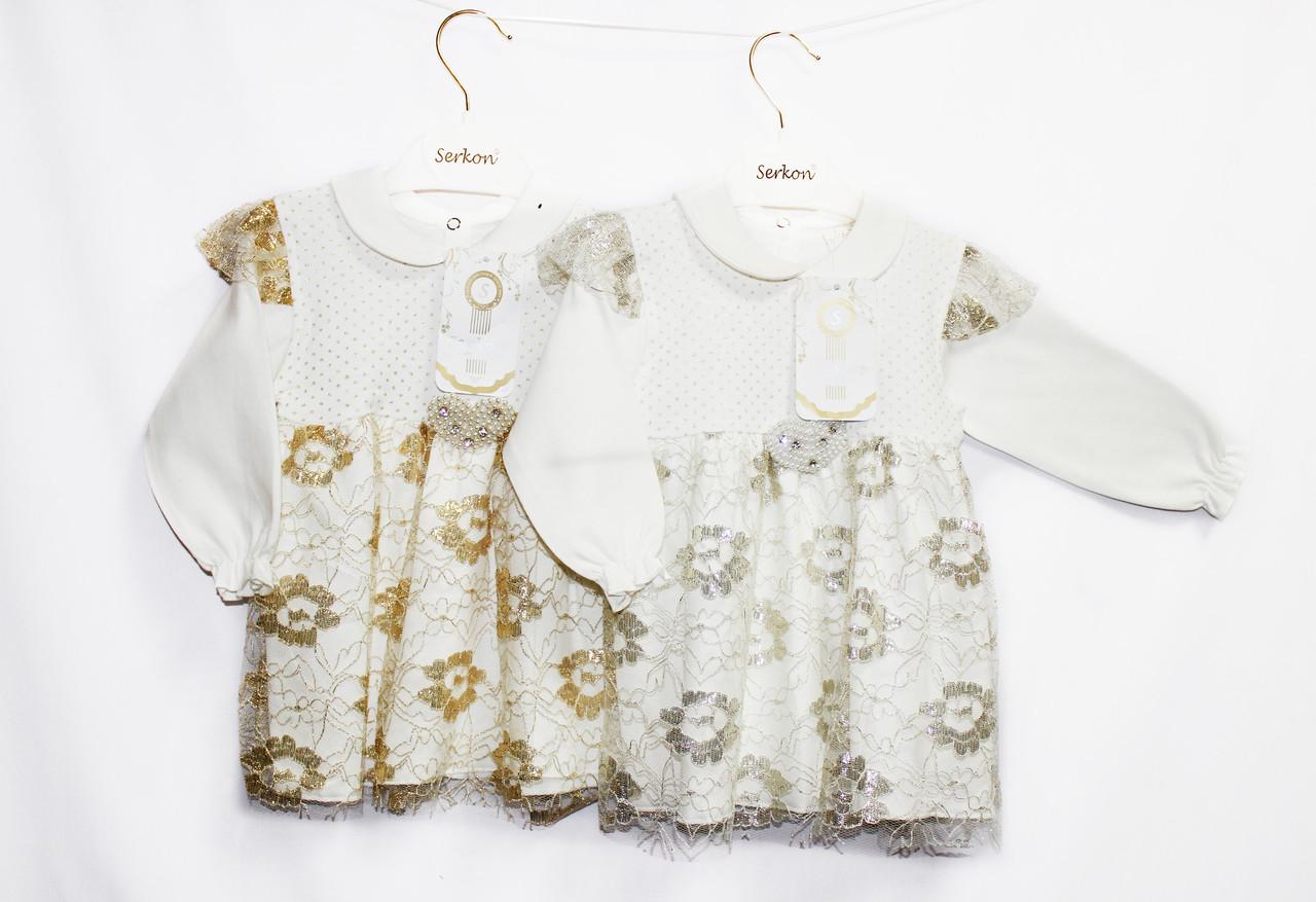 Платье детское трикотажное нарядное.отменное качество Рост 68 - 74. Serkon 859