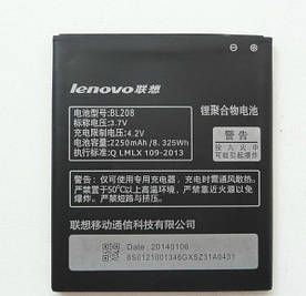 Аккумулятор АКБ BL208 Lenovo S920 2250 mAh
