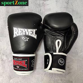 Перчатки для бокса Reyvel кожа 10 oz (унций) черный