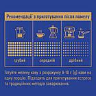 Кофе Ambassador Premium 1 кг в зернах, фото 7