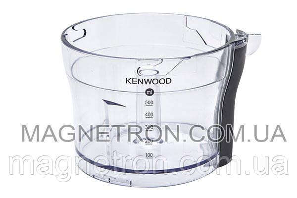 Чаша основная 500ml для кухонных комбайнов Kenwood KW713053
