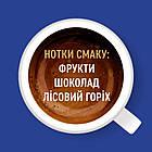 Кофе Ambassador Premium 250 г в зернах, фото 4