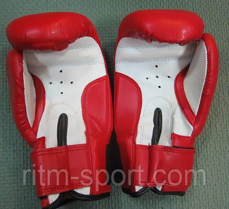 Рукавички боксерські EVERLAST червоні 8 унцій, фото 2