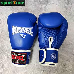 Перчатки для бокса Reyvel кожа 10 oz (унций) синий