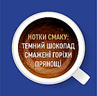Кофе Ambassador Dark Roast 225 г молотый, фото 4