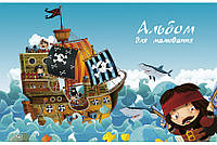 Альбом для рисования Star 8листов  скоба Пираты ПДВ PB-А4-008-107