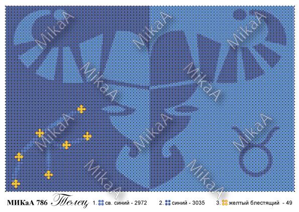 "Схема для полной зашивки бисером  - Знаки зодиака ""Телец"""