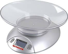 Ваги кухонні Vitalex VT-300 маленькі зручні ваги на кухню для будинку