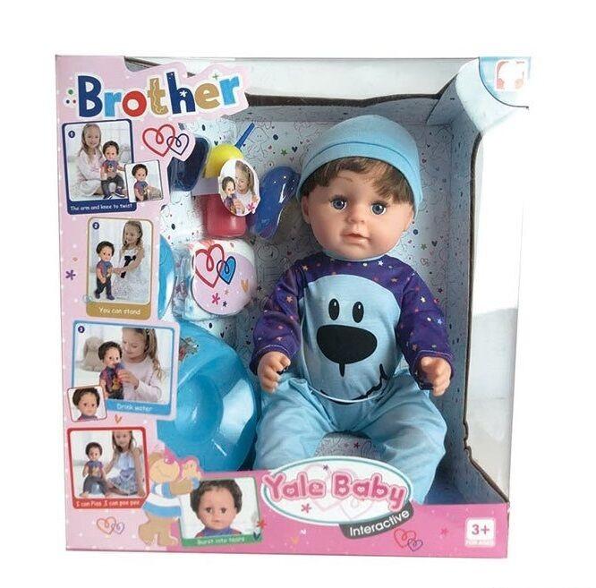 Пупс функціональний, лялька Братик з волоссям і аксесуарами по догляду, виконує 6 функцій BLB 001 H
